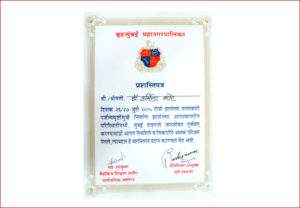 certificate awarded to Dr.Urmila